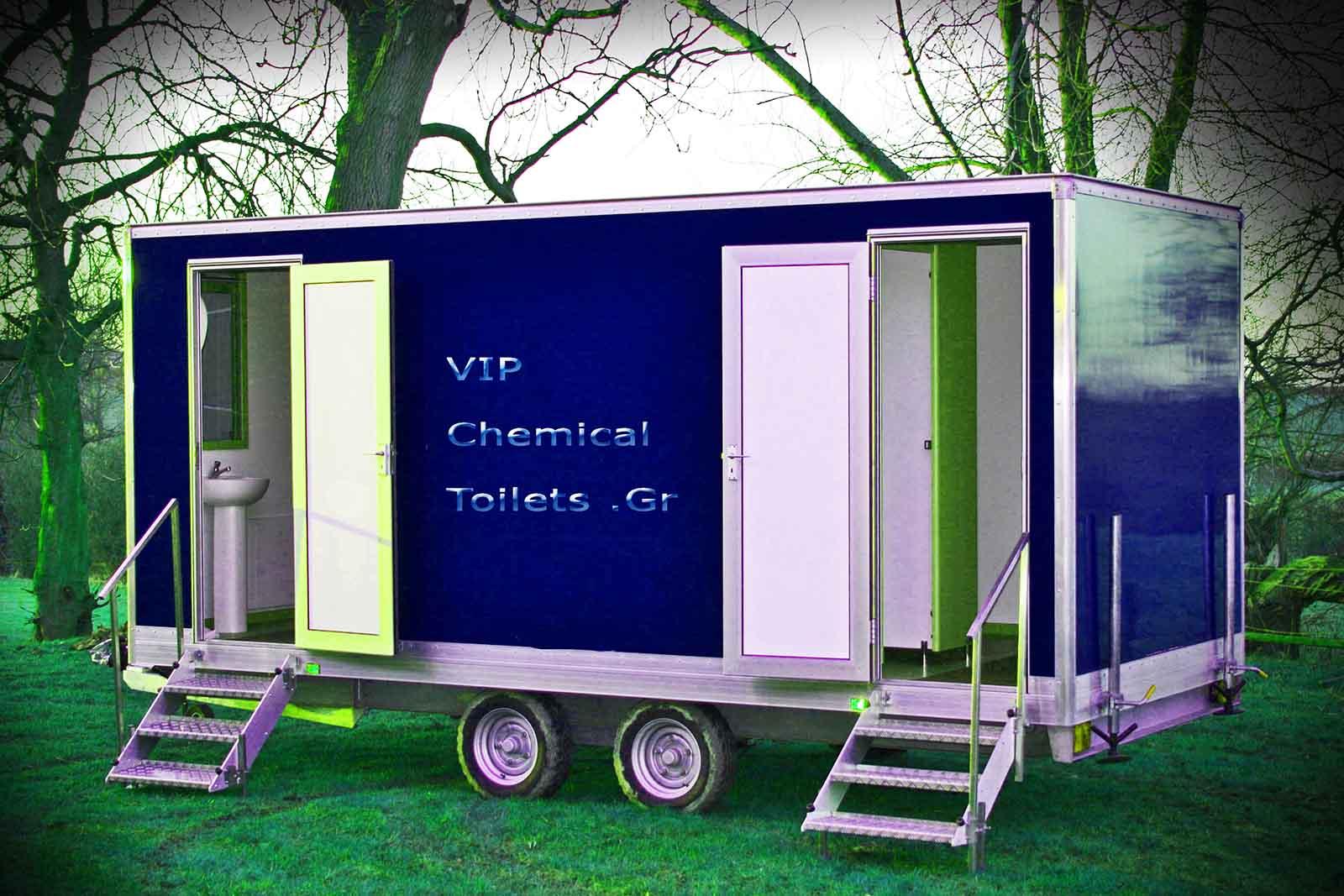 Πολυτελείς χημικές τουαλέτες vip